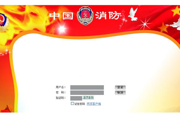 消防版4G專網組網系統