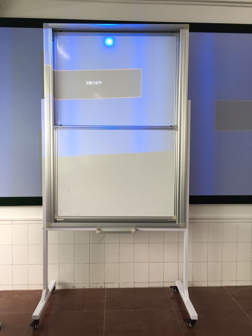 自动可升降白板